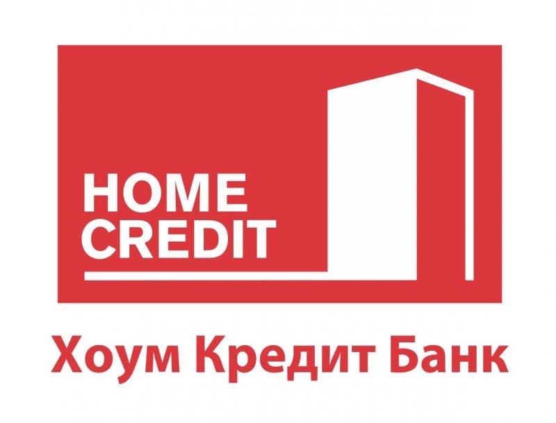 банк хоум кредит тольятти вклады